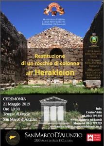 locandina colonna san marco
