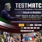 Sant'Agata si tinge d'azzurro. Il 10 agosto Italia - Russia con le nazionali prejuniores di volley femminile
